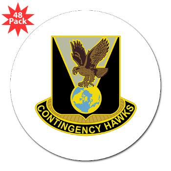"900CCB - M01 - 01 - DUI - 900th Contingency Contracting Battalion - 3"" Lapel Sticker (48 pk)"
