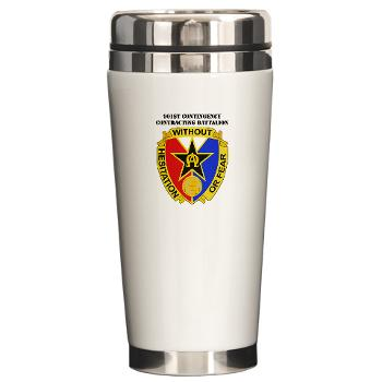 901CCB - M01 - 03 - DUI - 901st Contingency Contracting Battalion with Text - Ceramic Travel Mug