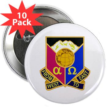 "902CCB - M01 - 01 - DUI - 902nd Contingency Contracting Battalion - 2.25"" Button (10 pack)"