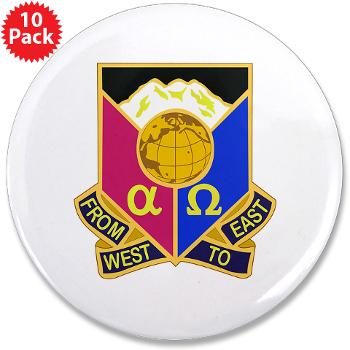 "902CCB - M01 - 01 - DUI - 902nd Contingency Contracting Battalion - 3.5"" Button (10 pack)"