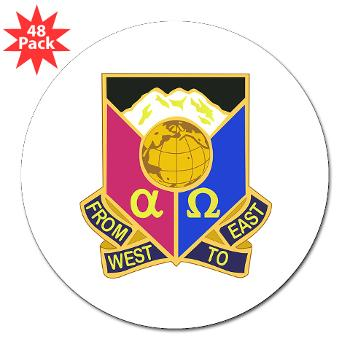 "902CCB - M01 - 01 - DUI - 902nd Contingency Contracting Battalion - 3"" Lapel Sticker (48 pk)"