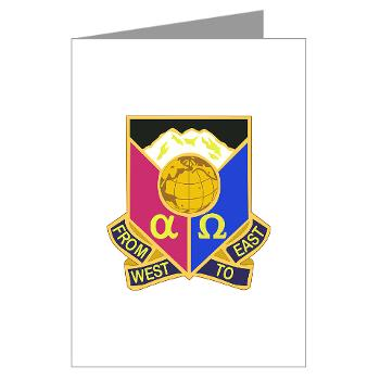 902CCB - M01 - 02 - DUI - 902nd Contingency Contracting Battalion - Greeting Cards (Pk of 10)