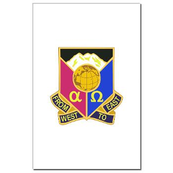 902CCB - M01 - 02 - DUI - 902nd Contingency Contracting Battalion - Mini Poster Print