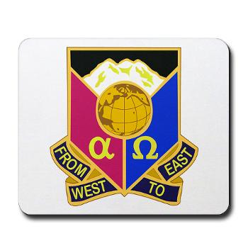902CCB - M01 - 03 - DUI - 902nd Contingency Contracting Battalion - Mousepad