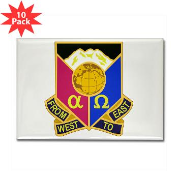 902CCB - M01 - 01 - DUI - 902nd Contingency Contracting Battalion - Rectangle Magnet (10 pack)
