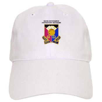 902CCB - A01 - 01 - DUI - 902nd Contingency Contracting Battalion with Text - Cap
