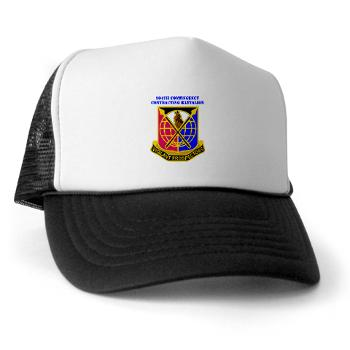 904CCB - A01 - 02 - DUI - 904TH Contingency Contracting Battalion with text Trucker Hat