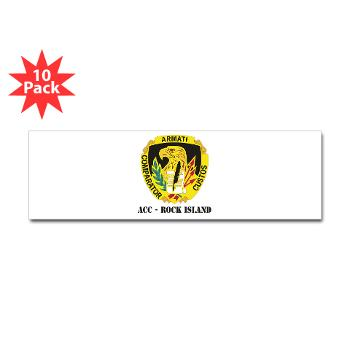 ACCRI - M01 - 01 - DUI - ACC - Rock Island with text - Sticker (Bumper 10 pk)