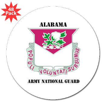 "ALABAMAARNG - M01 - 01 - DUI - Alabama Army National Guard with text - 3"" Lapel Sticker (48 pk)"