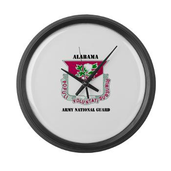 ALABAMAARNG - M01 - 03 - DUI - Alabama Army National Guard with text - Large Wall Clock