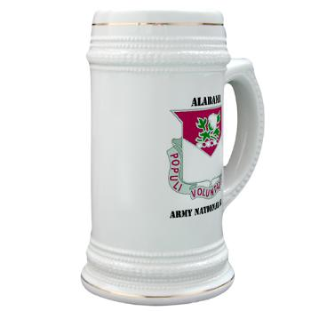 ALABAMAARNG - M01 - 03 - DUI - Alabama Army National Guard with text - Stein