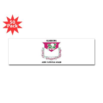 ALABAMAARNG - M01 - 01 - DUI - Alabama Army National Guard with text - Sticker (Bumper 50 pk)