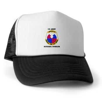 AMC - A01 - 02 - DUI - Army Materiel Command with Text - Trucker Hat