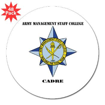 "AMSCC - M01 - 01 - DUI - Army Management Staff College Cadre with Text - 3"" Lapel Sticker (48 pk)"