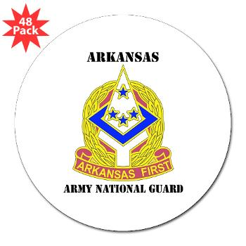 "ARARNG - M01 - 01 - DUI - Arkansas Army National Guard With Text - 3"" Lapel Sticker (48 pk)"