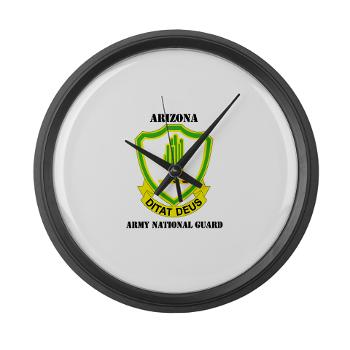 ARIZONAARNG - M01 - 03 - DUI - Arizona Army National Guard with Text Large Wall Clock