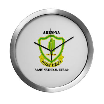 ARIZONAARNG - M01 - 03 - DUI - Arizona Army National Guard with Text Modern Wall Clock