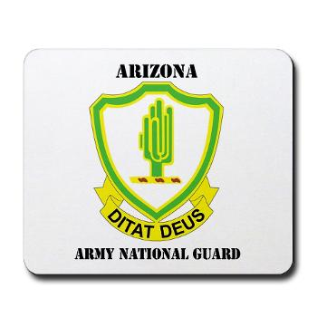 ARIZONAARNG - M01 - 03 - DUI - Arizona Army National Guard with Text Mousepad
