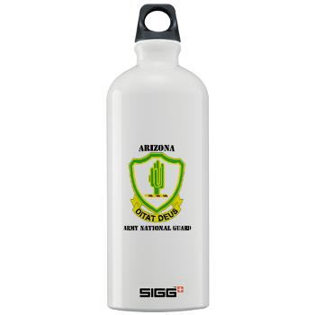 ARIZONAARNG - M01 - 03 - DUI - Arizona Army National Guard with Text Sigg Water Bottle 1.0L