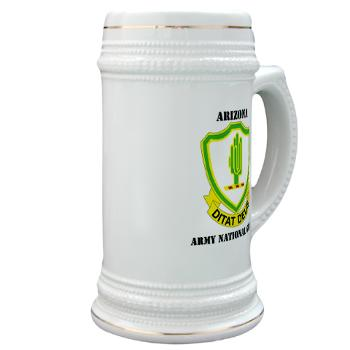 ARIZONAARNG - M01 - 03 - DUI - Arizona Army National Guard with Text Stein