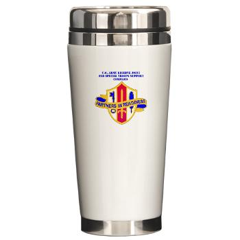 ARJSTSC - M01 - 03 - DUI - ARMY Reserve Joint and Special Troops Support Command with Text - Ceramic Travel Mug