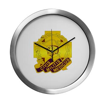 ARMC - M01 - 03 - DUI - Army Reserve Medical Command Modern Wall Clock