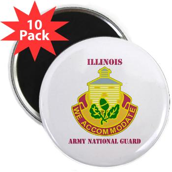 "ARNGILLINOIS - M01 - 01 - DUI - ILLINOIS ARNG with Text - 2.25"" Magnet (10 pack)"