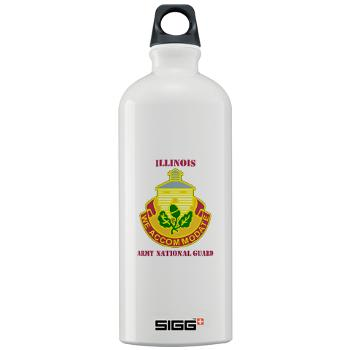ARNGILLINOIS - M01 - 03 - DUI - ILLINOIS ARNG with Text - Sigg Water Bottle 1.0L