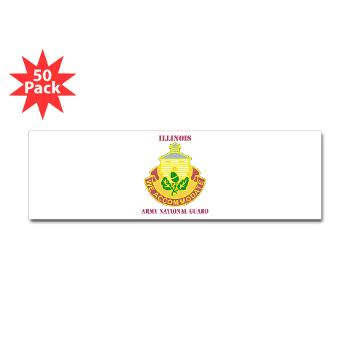 ARNGILLINOIS - M01 - 01 - DUI - ILLINOIS ARNG with Text - Sticker (Bumper 50 pk)