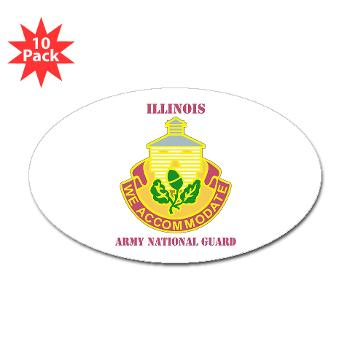 ARNGILLINOIS - M01 - 01 - DUI - ILLINOIS ARNG with Text - Sticker (Oval 10 pk)