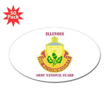 ARNGILLINOIS - M01 - 01 - DUI - ILLINOIS ARNG with Text - Sticker (Oval 50 pk)