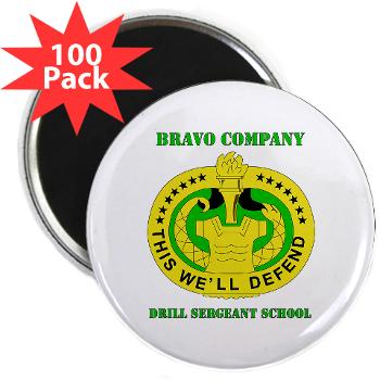 "BCDSS - M01 - 01 - DUI - Bravo Co - Drill Sgt School with Text 2.25"" Magnet (100 pack)"