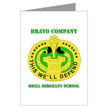 BCDSS - M01 - 02 - DUI - Bravo Co - Drill Sgt School with Text Greeting Cards (Pk of 20)
