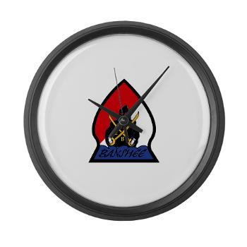 CRB - M01 - 04 - DUI - Cleveland Recruiting Battalion - Large Wall Clock