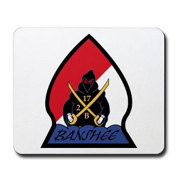 CRB - M01 - 04 - DUI - Cleveland Recruiting Battalion - Mousepad