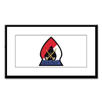 CRB - M01 - 02 - DUI - Cleveland Recruiting Battalion - Small Framed Print