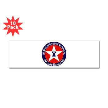 DRB - M01 - 01 - DUI - Dallas Recruiting Battalion - Sticker (Bumper 10 pk)