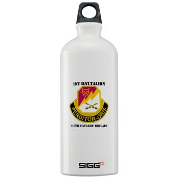 1B316CB - M01 - 03 - DUI - 1st Battalion - 316th Cavalry Brigade with Text Sigg Water Bottle 1.0L