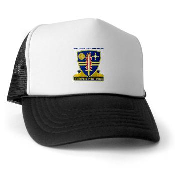 ECC409CSB - A01 - 02 - DUI - 409th CSB with Text - Trucker Hat