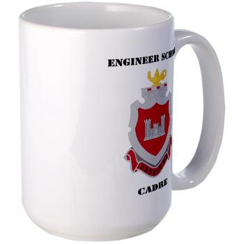 ESC - M01 - 03 - DUI - Engineer School Cadre with Text Large Mug