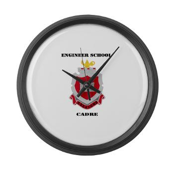 ESC - M01 - 03 - DUI - Engineer School Cadre with Text Large Wall Clock