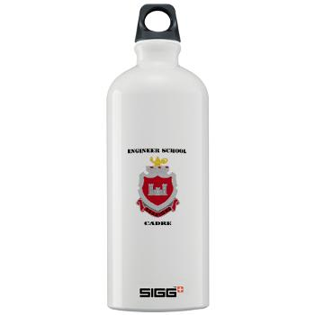 ESC - M01 - 03 - DUI - Engineer School Cadre with Text Sigg Water Bottle 1.0L