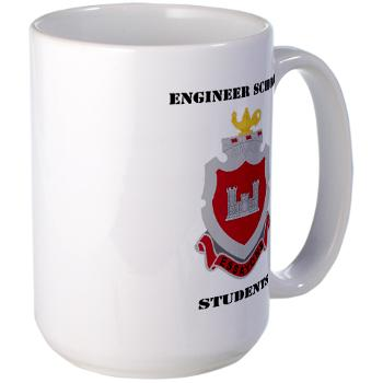 ESS - M01 - 03 - DUI - Engineer School Students with Text Large Mug