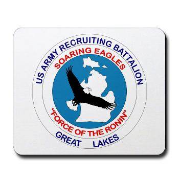 GLRB - M01 - 03 - DUI - Great lakes Recruiting Bn - Mousepad