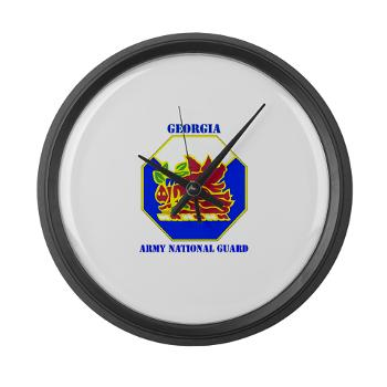 GeorgiaARNG - M01 - 03 - DUI - Georgia Army National Guard with text - Large Wall Clock
