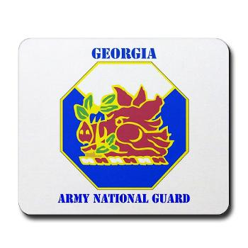 GeorgiaARNG - M01 - 03 - DUI - Georgia Army National Guard with text - Mousepad