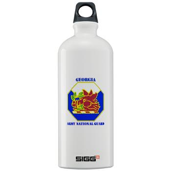 GeorgiaARNG - M01 - 03 - DUI - Georgia Army National Guard with text - Sigg Water Bottle 1.0L