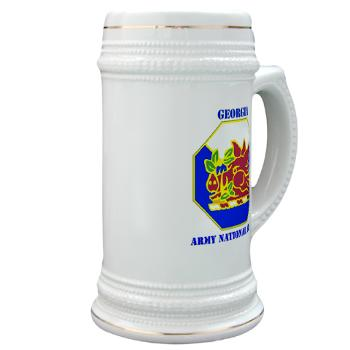 GeorgiaARNG - M01 - 03 - DUI - Georgia Army National Guard with text - Stein