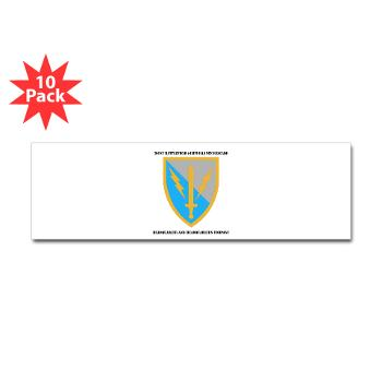 HHC - A01 - 01 - DUI - Headquarter and Headquarters Coy with Text - Sticker (Bumper 10 pk)