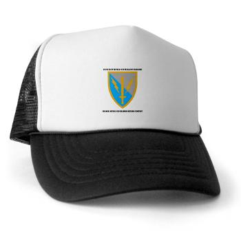HHC - A01 - 02 - DUI - Headquarter and Headquarters Coy with Text - Trucker Hat